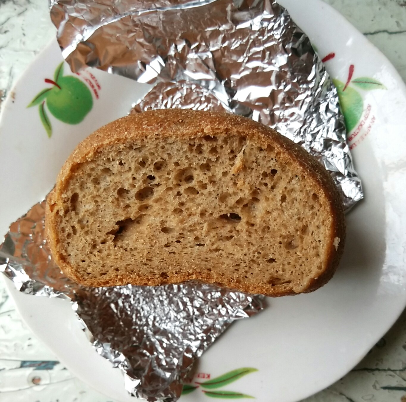 First Attempt Low Carb Bread Without Normal Flour