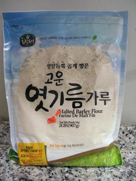 Malted Barley Flour in NYC | The Fresh Loaf