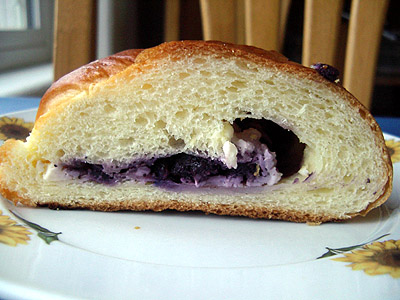 blueberry cream cheese slice